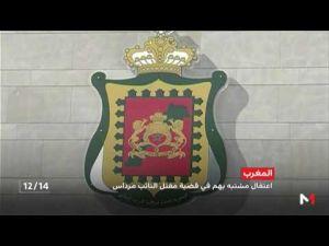 فيديو.. استجلاء حقيقة جريمة قتل النائب البرلماني عبد اللطيف مرداس
