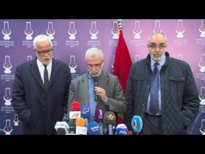 بلاغ الامانة العامة للمصباح حول مشاورات تشكيل الحكومة 23 مارس