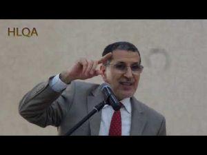 من اللقاء التواصلي لرئيس الحكومة مع التجار والمهنيين بمدينة مكناس