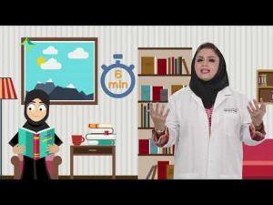 فوائد القراءة و انعكاسها على الصحة : تحدي القراءة العربي
