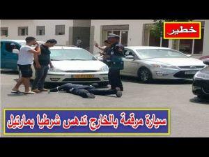 سيارة ذات ترقيم أجنبي تصدم شرطي بمارتيل