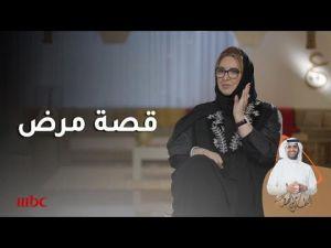 عزيزة جلال : مكناس أساس حياتي  وهذه قصتي مع النظارة