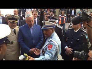 مكناس :الاحتفال بالدكرى 60 لتأسيس الأمن الوطني