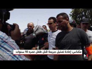 مشاهد من إعادة تمثيل جريمة قتل الطفل رضى بمكناس على قناة ميدي1