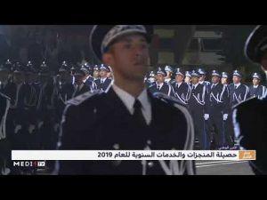 مديرية الأمن الوطني تقدم حصيلتها لسنة 2019