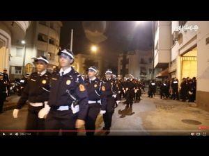 شرطة الرباط والحلّة الجديدة