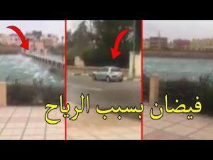 بالفيديو...بسبب الرياح القوية هيجان صهريج السواني في مكناس !!