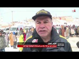إيفران .. استفادة أزيد من 700 عائلة من المساعدات لمواجهة موجة البرد