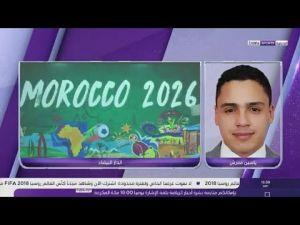 بي ان سبورت : حيثيات الزيارة الميدانية لوفد الفيفا الى المغرب لتقييم الملف المونديالي 2026