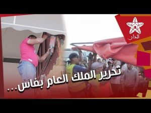 السلطة تتدخل لنزع الملك العام بشارع معروف وسط مدينة فاس