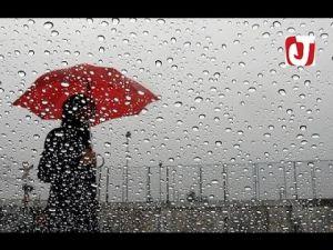نشرة خاصة : زخات مطرية عاصفية اليوم وغدا الجمعة بعدة مناطق من المملكة