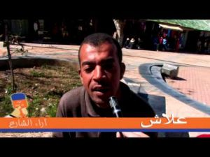 رد ساكنة ازرو على سؤال : واش مسجلين في الانتخابات ؟