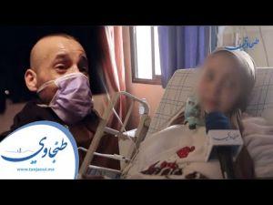 طنجة: اول تصريح للسيدة المصابة بأنفلونزا الخنازير