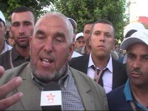 مهرجان البصل بالحاجب