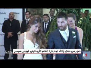 صور من حفل زفاف نجم كرة القدم الأرجنتيني ليونيل ميسي