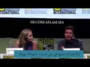 تصريح طوم كروز حول المغاربة