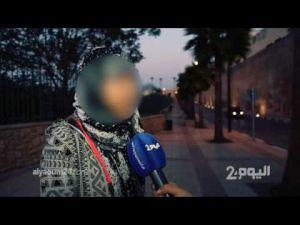 شيماء التي حلق ارهابيو كلية العلوم بمكناس شعرها وحاجبيها تروي قصتها