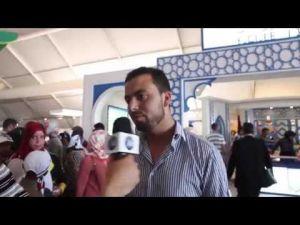 تقرير مصور عن الدورة العاشرة للمعرض الدولي للفلاحة بمكناس