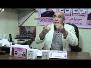 عبد السلام اللبار يوجه كلمة لساكنة مكناس