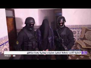 تفاصيل تفكيك خلية ارهابية خطيرة بكل من البيضاء ووزان وشفشاون