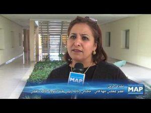 مجلس جهة فاس-مكناس يصادق بمدينة تازة على جملة من مشاريع الاتفاقيات الجاهزة