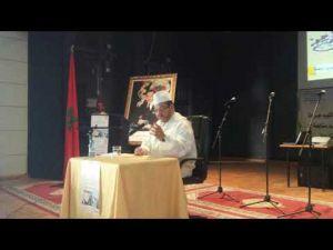 إصلاح المجتمع بين مسؤولية العلماء و مسؤولية عامة المسلمين│ الشيخ مصطفى بنحمزة