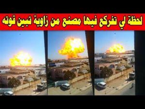 انفجار قوي لغزانات الغاز داخل معمل بالقنيطرة