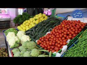 أسعار الخضر والفواكه بأسواق مكناس خلال شهر رمضان - YouTube