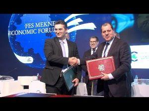 حول الدورة الثالثة للمنتدى الاقتصادي فاس مكناس
