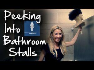 مزحة داخل حمام للسيدات