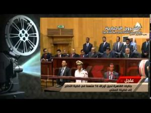 لحظة الحكم على مرسي