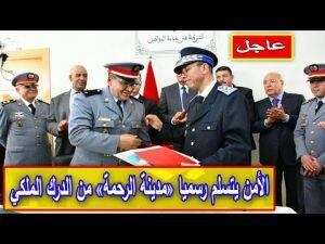 الأمن يتسلم رسميا «مدينة الرحمة» من الدرك الملكي