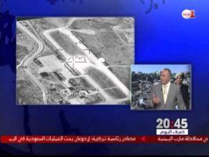 عاصفة الحزم .. ما هو دور المغرب في هذه العملية العسكرية ؟