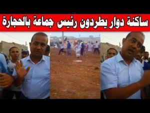 ساكنة دوار الخضر يطردون رئيس جماعة مولاي عبد الله بالحجارة
