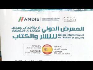 أزيد من 700 عارض في الدورة ال 25 للمعرض الدولي للنشر والكتاب بالدار البيضاء (وزير)