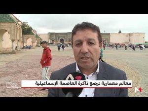 روبورطاج .. معالم معمارية ترصع ذاكرة العاصمة الإسماعيلية