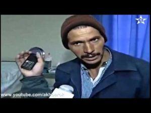 وزارة الصحة تؤكد ظهور الجمرة الخبيثة بالمغرب