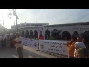 وقفة تضامنية بمكناس مع الطالبة أميمة التي قتلها زميلها