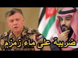 الاردن يطالب بتدويل الحج ونزع ادارة الحرمين من محمد بن سلمان
