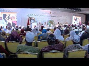 فاس.. اختتام الدورة العادية للمجلس الأعلى لمؤسسة محمد السادس للعلماء الأفارقة