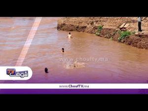 غرق أم وأطفالها في مياه نهر أم الربيع والبحث لازال جاريا عن جثثهم