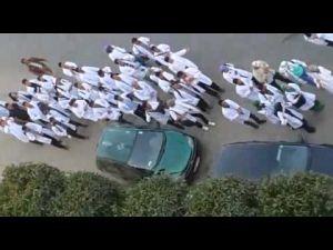 احتجاجات الطلبة الأساتذة بمكناس