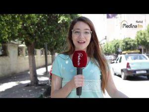 أجواء رمضان بمدينة مكناس