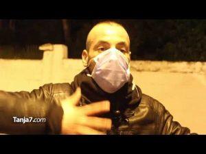 حارس ليلي يصرخ أمام مستشفى محمد الخامس بطنجة: مراتي فيها الأنفلونزا ومبغاوش يقولوها لي