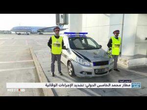 تشديد الإجراءات الوقائية بمطار محمد الخامس الدولي لاحتواء أي حالة وبائية محتملة لفيروس كورونا