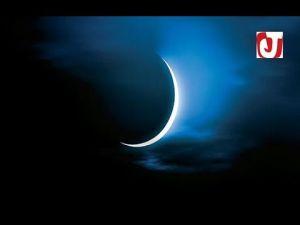 بلاغ وزارة الأوقاف والشؤون الإسلامية حول مراقبة هلال شهر محرم للسنة الميلادية الجديدة 1438