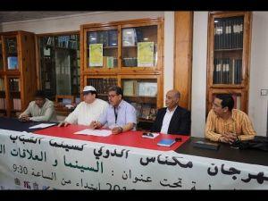 مثقفون يبدون آراءهم حول تسويق الثقافة المغربية من مكناس