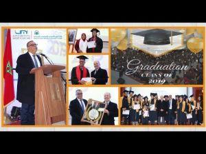 أبرز لحظات حفل تخرج طلبة كلية الحقوق بمكناس