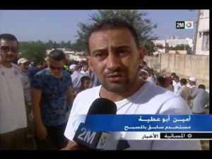 تقرير القناة الثانية حول فاجعة مصرع شابين بمسبح النادي المكناسي
