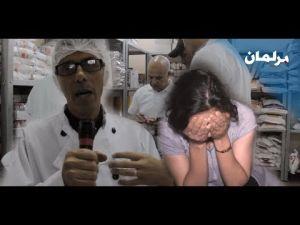 حقائق صادمة حول تسمم طالبات بالحي الجامعي فاس يكشفها مسؤول بالمطعم